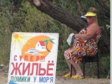 Госсовет утвердил стоимость спецпатента для предпринимателей курортной сферы