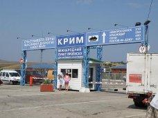 При штормах в Керченском проливе будут менять график движения автобусов от паромной переправы