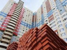 Стоимость социального жилья в Крыму будет одной из самых низких по России