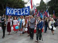 В Ялте состоялась первомайская демонстрация