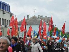 В Керчи состоялось первомайское шествие
