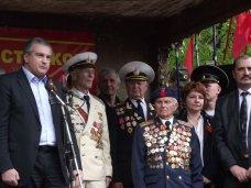 Ветераны партизанского движения Крыма получат путевки в санаторий