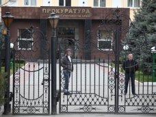 Президент России назначил прокуроров Крыма и Севастополя