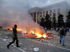 В Крыму объявлен трехдневный траур