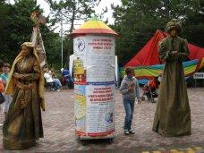 В Евпатории пройдет выставка туристических маршрутов и экскурсионных программ
