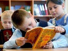 В школах Крыма предложили до 10 класса преподавать основы православной культуры
