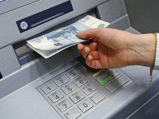 В ближайшее время в Крыму пенсии и зарплаты можно будет получать в банкоматах