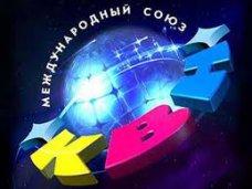 Крымская лига КВН получила статус региональной лиги Международного союза КВН