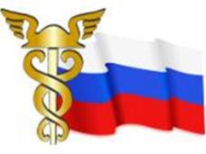 Торгово-промышленная палата Крыма вошла в структуру ТПП России
