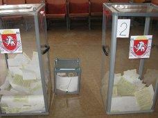 В Крыму сформировали Избирательную комиссию