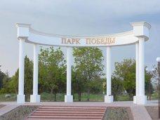 В День Победы в Севастополе заложат «Аллею России»