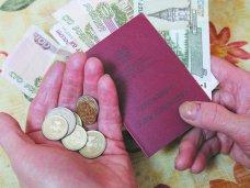 В Крыму ведется работа по конвертации пенсионных прав граждан по нормам РФ