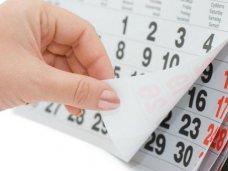 В этом году 13 июня и 3 ноября в Крыму будут выходными