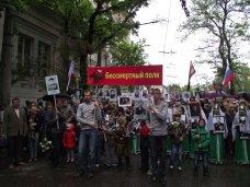 Около 1,5 тысяч симферопольцев приняли участие в шествии «Бессмертного полка»