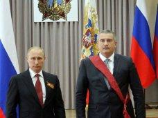 Руководители Крыма получили награды за заслуги перед Отечеством