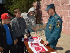 В Севастополе прошел слет военно-патриотических клубов