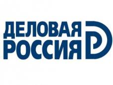 «Деловая Россия» создаст информационный мост между инвесторами и бизнесом в Крыму