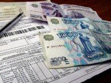 В Симферополе разберутся с очередями желающих оплатить коммунальные услуги