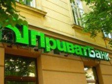 В Крыму открыли счет для уплаты кредитов, выданных «ПриватБанком»
