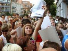 В Крыму созданы центры по вопросам поступления в вузы субъектов РФ