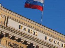 ЦБР запретил шести украинским банкам работать в Крыму