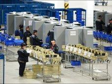 К концу мая отделения «Крымпочты» оснастят системой автоматического приема платежей