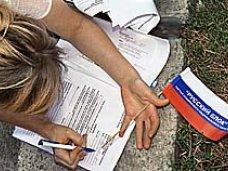 Учителей украинского языка в Крыму научат преподавать русский