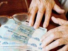 В Алуште грабитель украл деньги и документы у пожилой пенсионерки