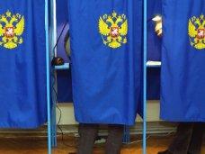 Выборы в местные советы Крыма решили провести пораньше