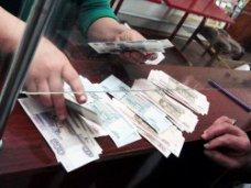 Фонд защиты вкладчиков выплатил компенсации 413 крымчанам