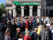 В Крыму увеличено число пунктов приема заявлений от вкладчиков «ПриватБанка»