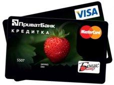 Крымчан не будут штрафовать за просрочку кредитов из «ПриватБанка»