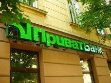 «ПриватБанк» отказывается сотрудничать с Фондом защиты вкладчиков Крыма