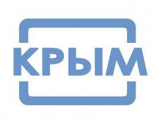 Телеканал «Крым» сделали государственным автономным учреждением