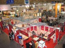 В Москве открылась выставка-продажа туристических услуг Крыма