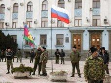 Крымская самооборона станет бюджетной организацией