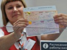 В Крыму действует 7 пунктов отправки по единому билету