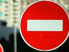 В Симферополе 18 мая ограничат движение транспорта