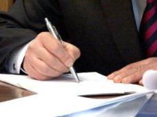 Симферополь подписал соглашение о сотрудничестве с Санкт-Петербургом