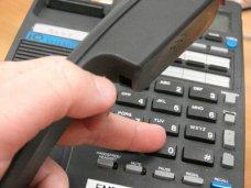 В Симферополе возобновит работу круглосуточный телефон доверия