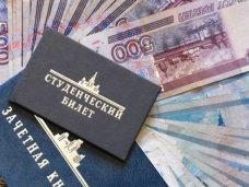 Размер стипендий крымских студентов не планируется уменьшать