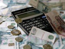В Симферополе коммунальщики незаконно завысили цены на услуги