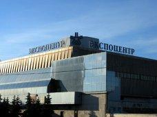 Туристическую выставку Крыма в Москве посетили более 1,5 тыс. человек