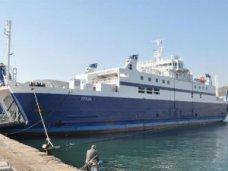 Для переправы через Керченский пролив задействуют греческий паром