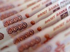 На проведение фестиваля «Великое русское слово» потратят 6 млн. рублей