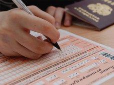 В Крыму снизилось количество желающих сдавать ЕГЭ