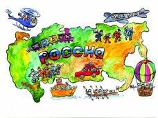 Победителей всероссийского конкурса о Крыме наградят на фестивале «Великое русское слово»