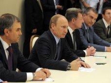 Президент России провел встречу с представителями крымских татар