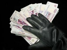 Крымский фонд защиты вкладчиков предупреждает об активизации мошенников