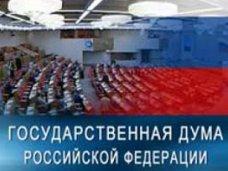 Госдума приняла в третьем чтении закон о проведении парламентских выборов в Крыму